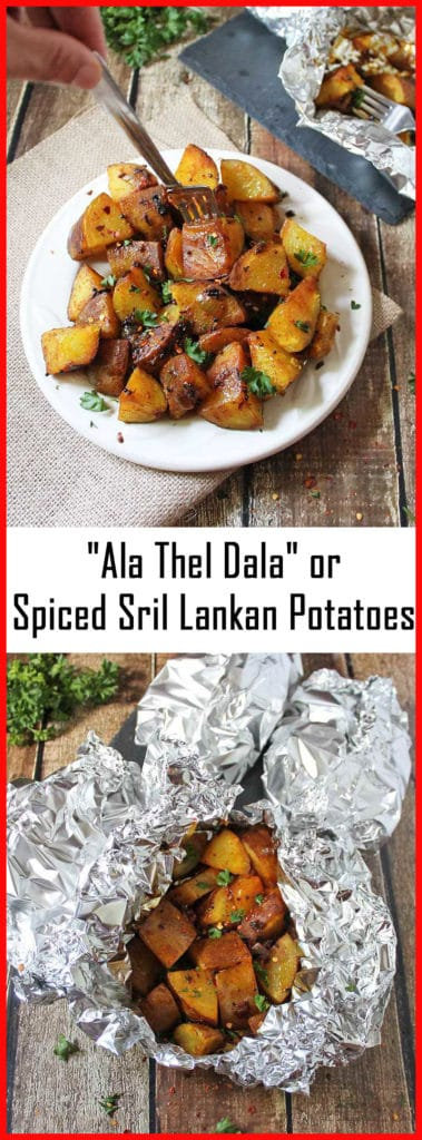 """Ala Thel Dala"" or Sri Lankan Spiced Devilled Potatoes"
