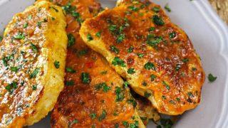Curried Mango Pork Chops